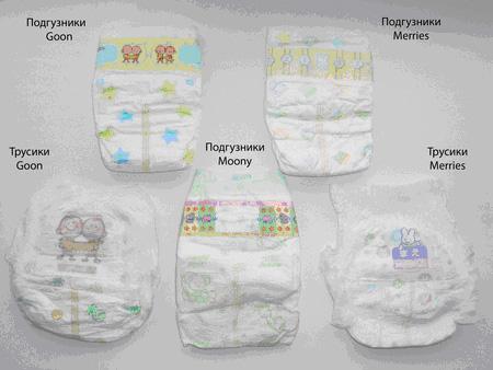 Японские подгузники - сравнение